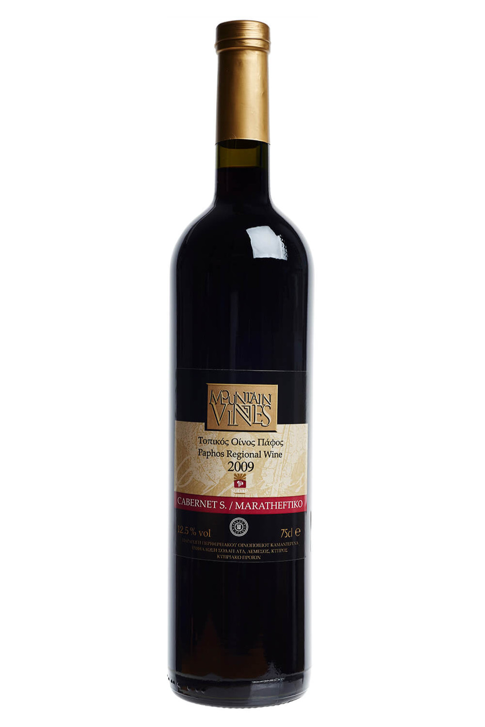 Mountain Vine red